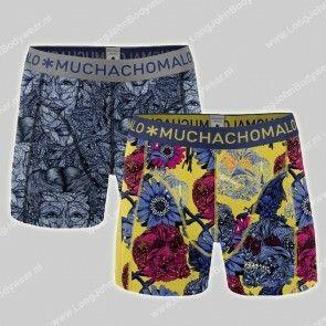 MuchachoMalo Nederland 2-Pack Short Leaf
