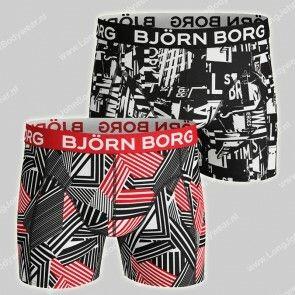 Bjorn Borg Basic 2-Pack Short BB Fast & Sportystreet