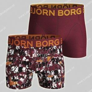 Bjorn Borg Basic 2-Pack Short Graffiti