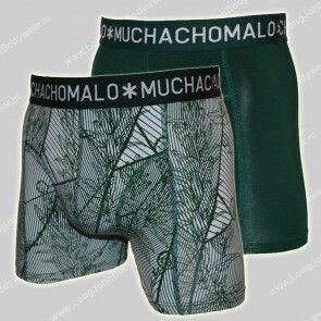 MuchachoMalo Nederland 2-Pack Short Cotton-Modal Concrete