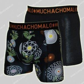 MuchachoMalo Nederland 2-Pack Short Cotton-Modal Geometric