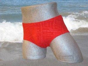 Armani Swim Shorty Logo