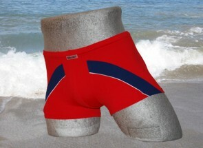 Body Art Swim Kimon Pant